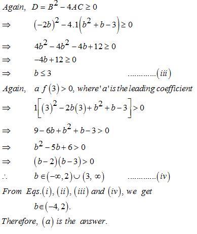 cat-maths-cat-quadratic-equantion-questions-questions-with-solution-quadratic-equation-problem-solving-4