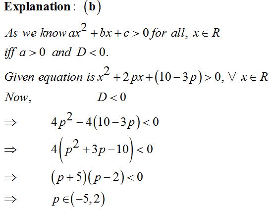 cat-maths-cat-quadratic-equantion-questions-questions-with-solution-quadratic-equation-problem-solving-5